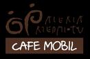 Cafe Mobil GP